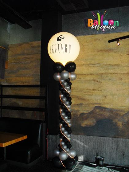 w_japengo_lamp
